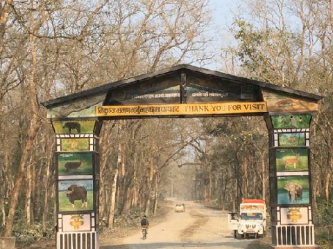 'Thank you for visiting Chitwan National Park'. We hope you enjoyed your visit and are aware that your entrance fee is funding valuable conservation work and supporting the local communities.  (Photo by Ram Pandit)